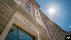 La sede de la Agencia de Estados Unidos para el Desarrollo Internacional (USAID) en Washington. Foto del martes 1 de abril de 2014.