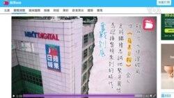 香港警方拘捕5名蘋果日報高層