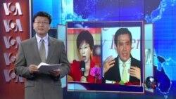 VOA连线:马英九支持洪秀柱代表国民党竞选总统