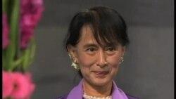 粵語視頻﹕ 昂山素姬發表獲頒和平獎的演說