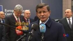 歐盟與土耳其商討移民協議