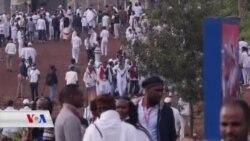 Li Etopya Cejna Sipasdarîyê Hat Encamdan