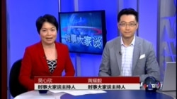 VOA卫视(2014年7月10日 第二小时节目)
