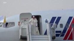 Le pape François est arrivé à Antananarivo à Madagascar