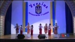Як українці у Каліфорнії відзначили День Незалежності України. Відео