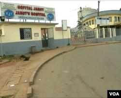 Jamot's Hospital where leprosy is treated in Yaounde, Jan. 31, 2021. (Moki Edwin Kindzeka/VOA)