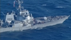 US Navy Destroyer Collides With Merchant Vessel off Japan Coast, Some Injuries