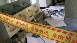 台灣花蓮發生6.1級地震