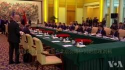 美国商务部长罗斯在北京与中国副总理刘鹤会谈