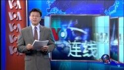VOA卫视(2015年7月23日 第一小时节目)