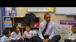 بودجه پيشنهادی اوباما