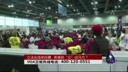 """时事大家谈: 立法会选举投票,香港脱""""北""""试马力?"""