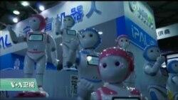 中国创新排名进入全球前20