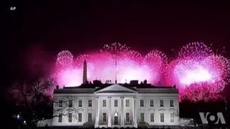 Oq uyda yangi prezident, 20-yanvar, 2021