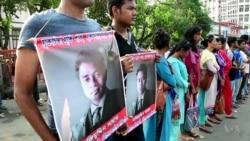 Bangladesh Targeted Killings Spark Wave of Fear