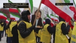 DC Demo to Support Iranian Anti-Government Protesters