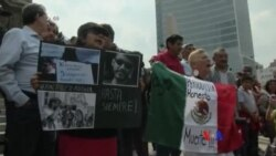 墨西哥數百記者遊行抗議記者遇害事件