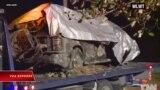 Cảnh sát Mỹ tìm thấy ô tô của gia đình gốc Việt sau gần 20 năm mất tích