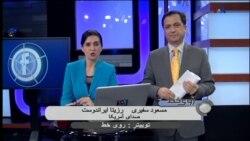 ممنوعیت ورودکالاهای آمریکایی به ایران