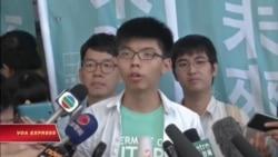 Hồng Kông kết tội 3 thủ lĩnh phong trào 'bất tuân dân sự'