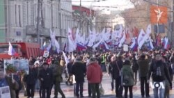 Russians Protest on Anniversary of Nemtsov Slaying