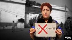 رضوانه احمد خانبیگی، فعال مدنی زندانی