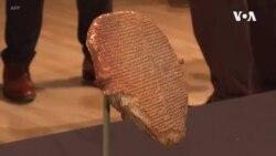 Gilgamesh Tablet Handover -- USAGM