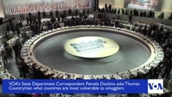 US Officials Discuss Nuclear Policy