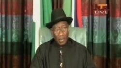 尼日利亞總統下令加速釋放被綁架少女