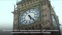 Эксперт: ЦРУ поможет Сергею и Юлии Скрипаль получить новые документы и обустроить жизнь в США