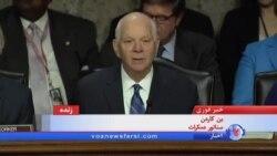 بن کاردن: ما اعتمادی به ایران نداریم