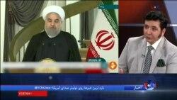 واکنش حسن روحانی به ترامپ؛ جنگ لفظی دو رئیس جمهوری