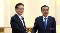 2016-08-25 美國之音視頻新聞: 安倍親信訪華為日中首腦峰會鋪路