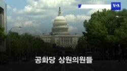 """""""북한 약속 어긴 적 많아…철저한 준비 필요"""""""
