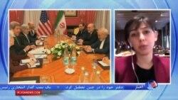 گزارش پنجمین روز مذاکرات اتمی در لوزان سوئیس