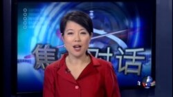 VOA卫视(2015年3月27日 第二小时节目:焦点对话 完整版)