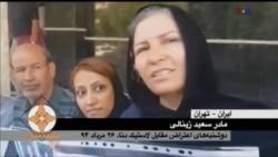 جامعه مدنی ۲۱ نوامبر ۲۰۱۵: ۱۷ سال بی خبری از فرزتد بازداشت شده.