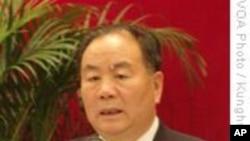 海外民运发起公开信联署要求王乐泉下台