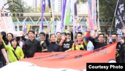 香港民阵发起勿忘承诺并肩同行的元旦游行(民阵脸书)
