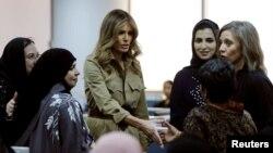 Saudi women with trump