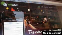 Trang mạng Wechat