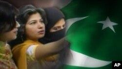 پاکستان: خواتین کےحقوق کا تحفظ، امریکہ میں پاکستانیوں کا ردعمل