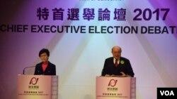 香港特首候選人胡國興及林鄭月娥出席首場特首選舉公開辯論。(美國之音湯惠芸)