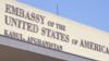 له کابل څخه د امریکایي دیپلوماتانو د ایستلو پروسه بشپړه شوه
