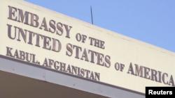 На фото: посольство США у Кабулі
