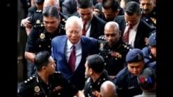前馬來西亞總理納吉布對所有指控不認罪