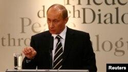 Путін на Мюнхенській конференції 2007 р.