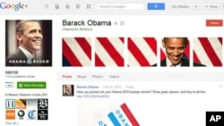 February 27, 2012 screen grab of Barack Obama's Google plus web page.
