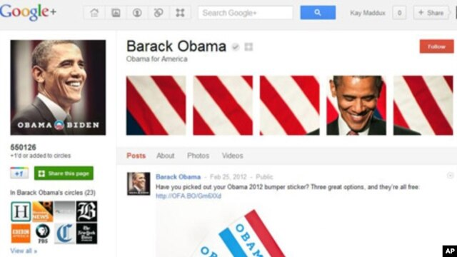 February 27, 2012 screen grab of Barack Obama's Google plus web page.