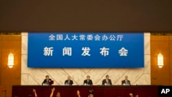 全國人大常委會8月31日下午全票通過香港特首產生辦法決議案